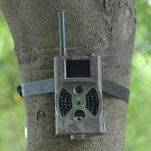 12mp FHD Weatherproof Animal Observation Camera with Night Vision MMS GPRS SMS Command