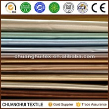 2015 new arrival luxury two side shining woven blackout curtain fabric