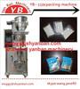 5g sugar packing machine for sachet packaging machine YB-150K