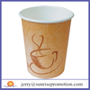 High Quality Wholesale Double Coffee Cups