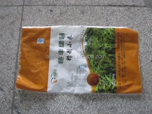 PP Woven thailand Rice Packaging Bag 25kg