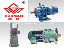 China speed reducer B X cycloidal gearbox/gear reducer