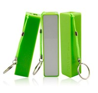 Mini power bank Best gift portable phone charger 2600mah with keychain