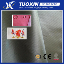 chinese fabric 100%polyester taffeta/waterproof polyester fabric taffeta