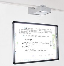 Factory direct 82 inches interactive whiteboard lessons interactive whiteboard software with ce, iso, fcc, rohs