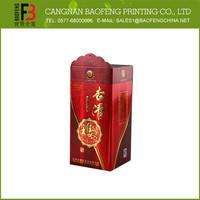 Wholesale Cardboard Single Bottle Paper Wine Box, Wine Packaging Box