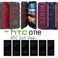 High Quality Cheap China Cell Phone Accessories Dot View Case for HTC E9+, Smart Case for HTC E9+