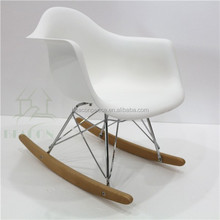 stable plastic rocking chair for children