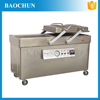 DZ600/2SB pistachio fish smoking pork meat grain vacuum