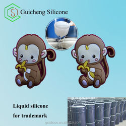where to buy Silicone Rubber for Trademarks