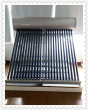 New Design High Efficiency Simple Thermosyphon Solar Water Heater