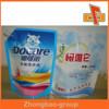 Hot Sealed Plastic Spout Bag Pouch For Liquid Fertilizer And Laundry Detergent