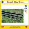 4.5m Cheap Giant Feather Flag Pole Beach Flag Pole