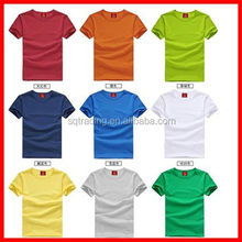 T-shirt bulk sales by sea free shipping