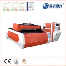 Oriental leading supplier of 850W YAG Metal Sheet Laser Cutting Machine