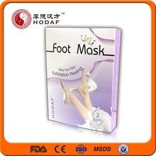 Dream Feet Exfoliating Foot Mask (Two Pair)