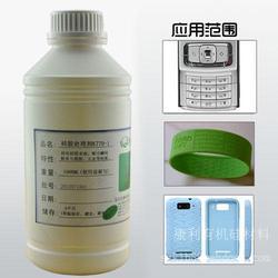 super waterproof silicone sealant