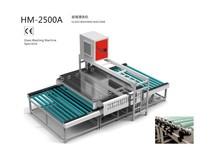 glass washing machine HM-2500A