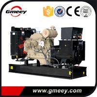 Gmeey low consumption 100KW 125KVA diesel generator set by CUMMIN