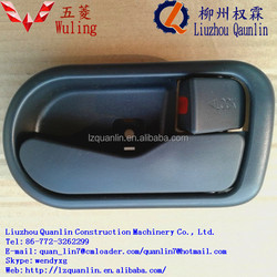 Wuling spare part right front inside opening hand for wuling hongguang auto