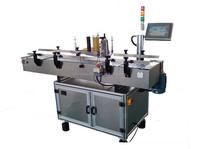 Automatic Label Sticker Rotary Die-cutting Machine