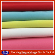 Shaoxing Mingge 100%polyester scuba fabric for fashion garment