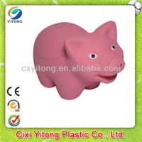 2014 New Advertising Gifts,Pig shaped stress reliever