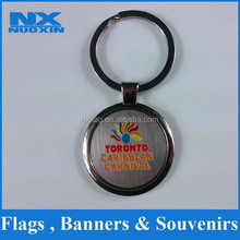 hot sell keychain pvc printed acrylic personalized solar keychain