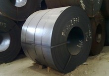 Hot rolled steel coil/carbon structural steel
