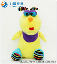 plush cute(alien) toys for kids(yellow), Customised toys,CE/ASTM safety stardard