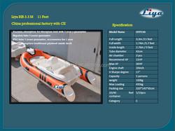Liya 3.3m Small Dinghy Fiberglass Fishing Boat RIB