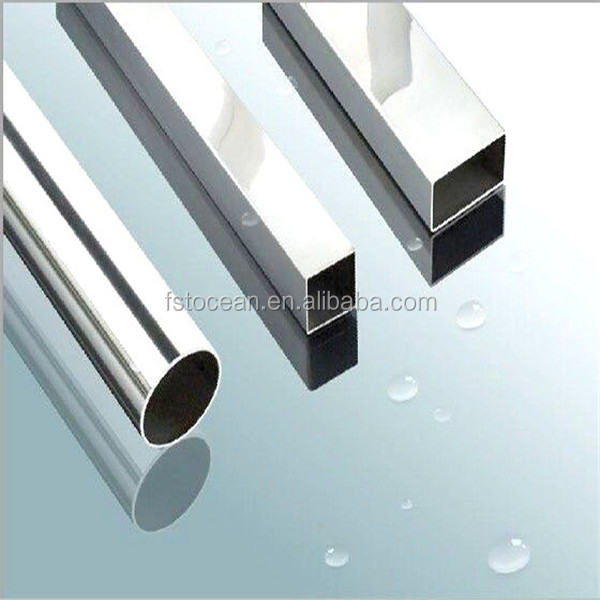 stainless steel tubes (21)