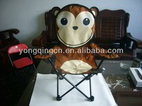 popular folding round moon chair for kids hot sale moon