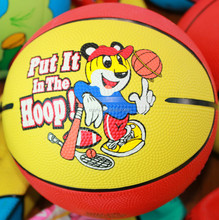 Bottom price classical custom size 1 rubber basketball