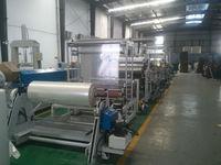 Waterproof film tape extrusion coating laminating film machine