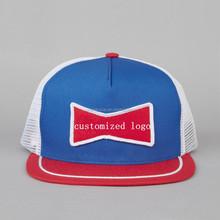 Plain embroidery patch trucker cap,short bill foam plain trucker cap mesh hat