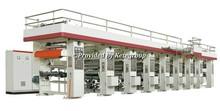 Price Of Special Designed Printing Machine
