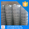Galvanized Wire Animal Fence/ Deer Fence / Field Wire Mesh Fence