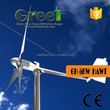 HOT !Horizonal axis wind turbin for house use off grid pmg system easy installtion, low noise 5kw wind generators