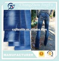 JF K1474 7.5OZ Shirt Cotton Polyester Spandex Denim Fabric