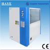 Air-cooled water chiller unit directly from factory