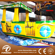 Happy theme park rides adult games rocking tug boat/ playground equipment for sale