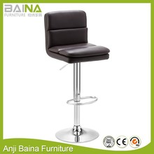 Commercial bar furniture bar stool footrest covers