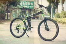 Find quality alloy fork Aluminum Bicycle,bike racing aluminum bicycle