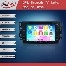 OEM Gps navigation for Chevrolet captiva 2006 - 2011 with HD 1080P support iPod iPhone Virtual Disc Powerful Audio Output 5.1