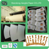 high quality PE coated paper,pe coated paper for packing,pe coated paper manufacturer