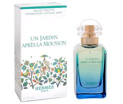 paper perfume packaging box