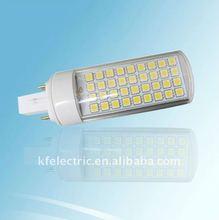 8W 600-650LM latest SMD LED PL G24 Light