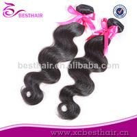 alibaba china wholesale brazilian hair hair extension kinky twist