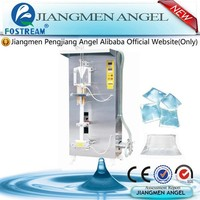 Factory price automatic mineral water pouch packing machine